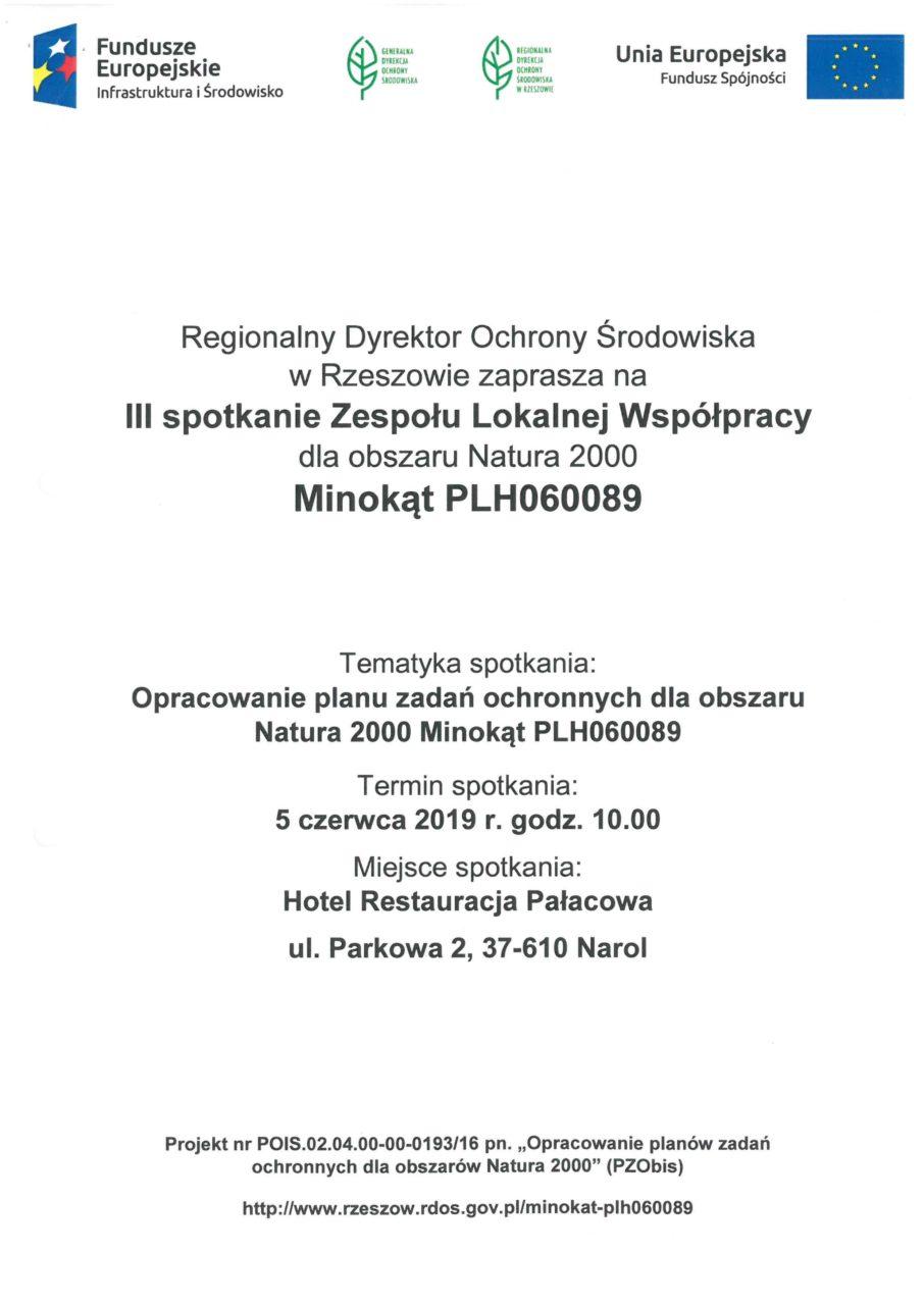 Super Zaproszenie na III spotkanie Zespołu Lokalnej Współpracy - Powiat DL63